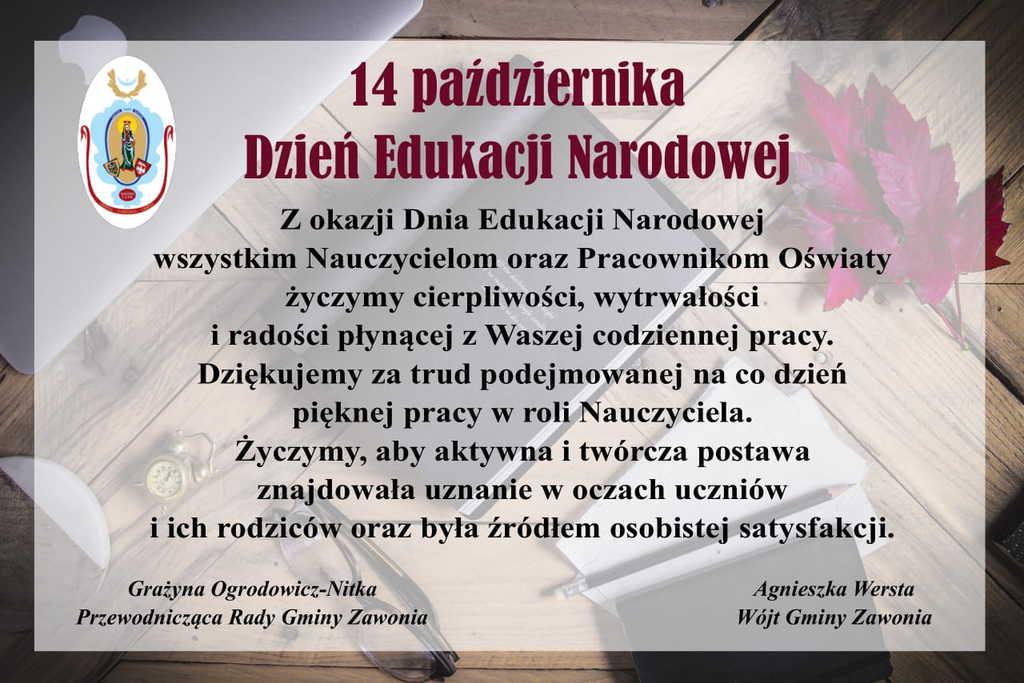 Dzień Edukacji Narodowej.jpeg